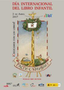 cartel del dia internacional del libro infantil 2017