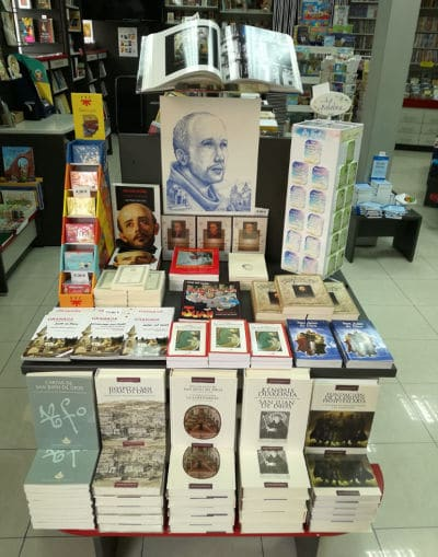 Exposición de libros de San Juan de Dios