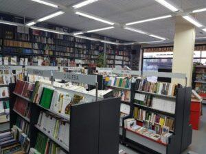 Interior de la libreria Paulinas de Madrid