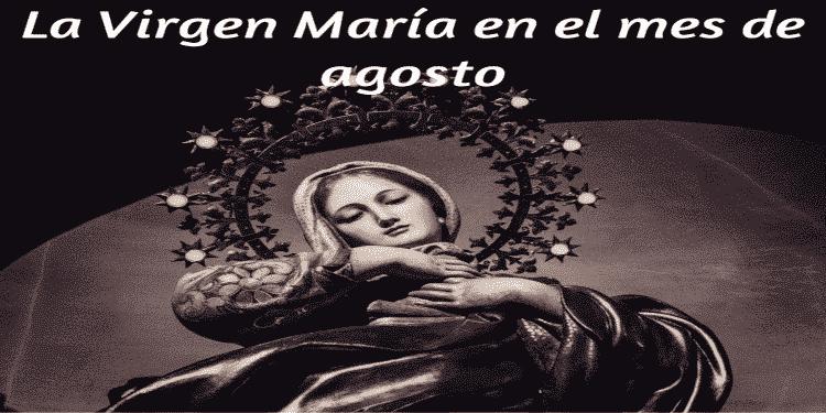 Imagen de la virgen Maria