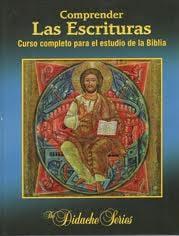 Comprender las escrituras